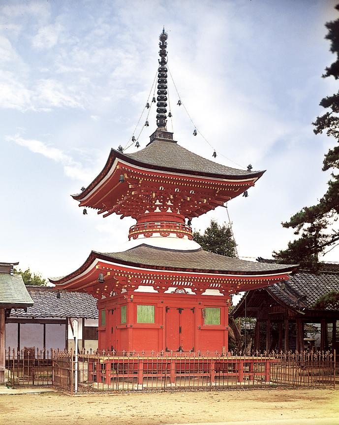大塚性海寺歴史公園・性海寺
