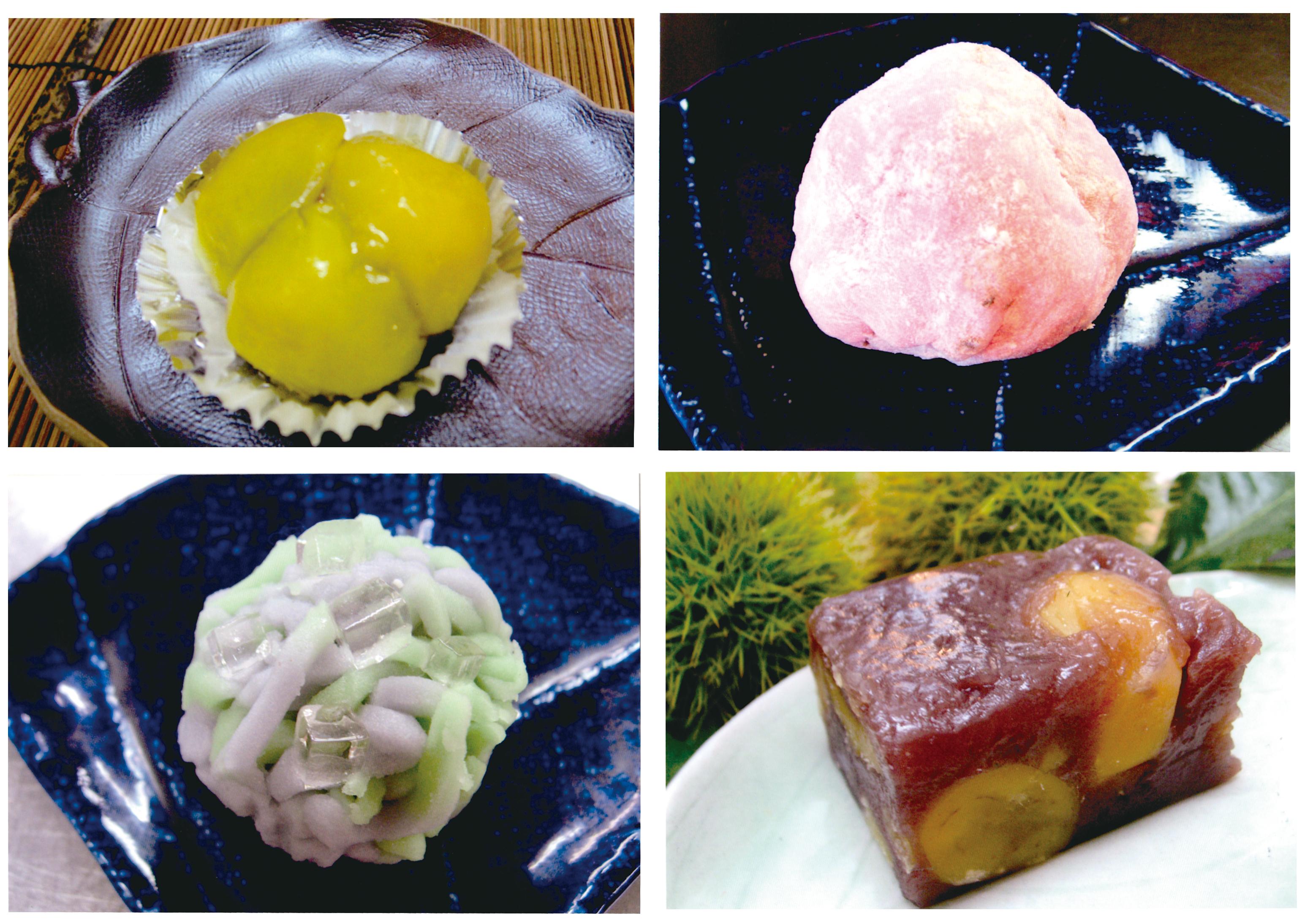京菓子司 亀吉松