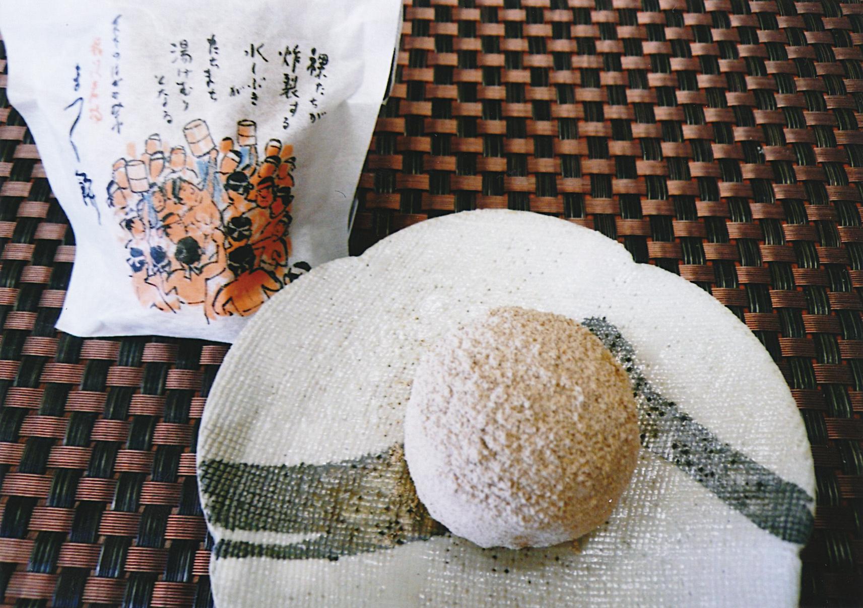郷土菓子処 菓子亀