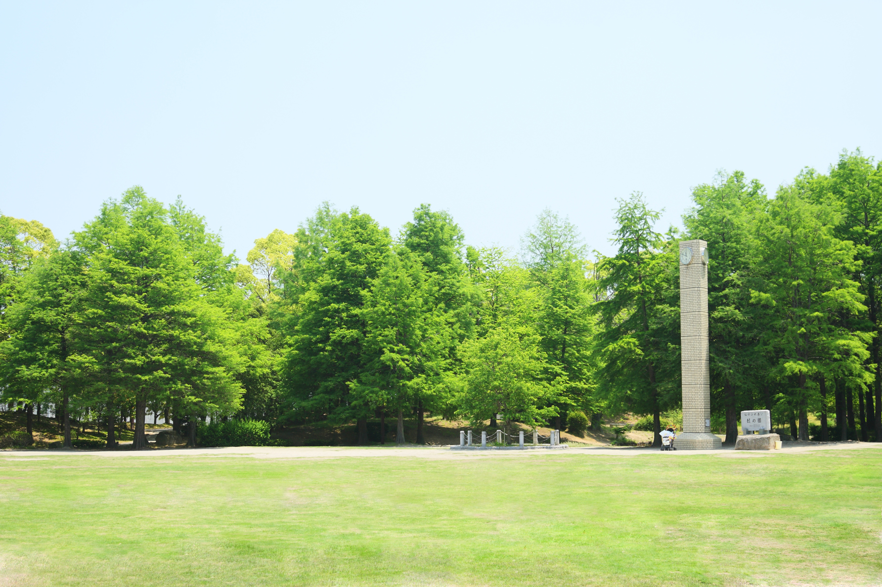 稲沢公園 – 稲沢市観光協会公式ウェブサイト