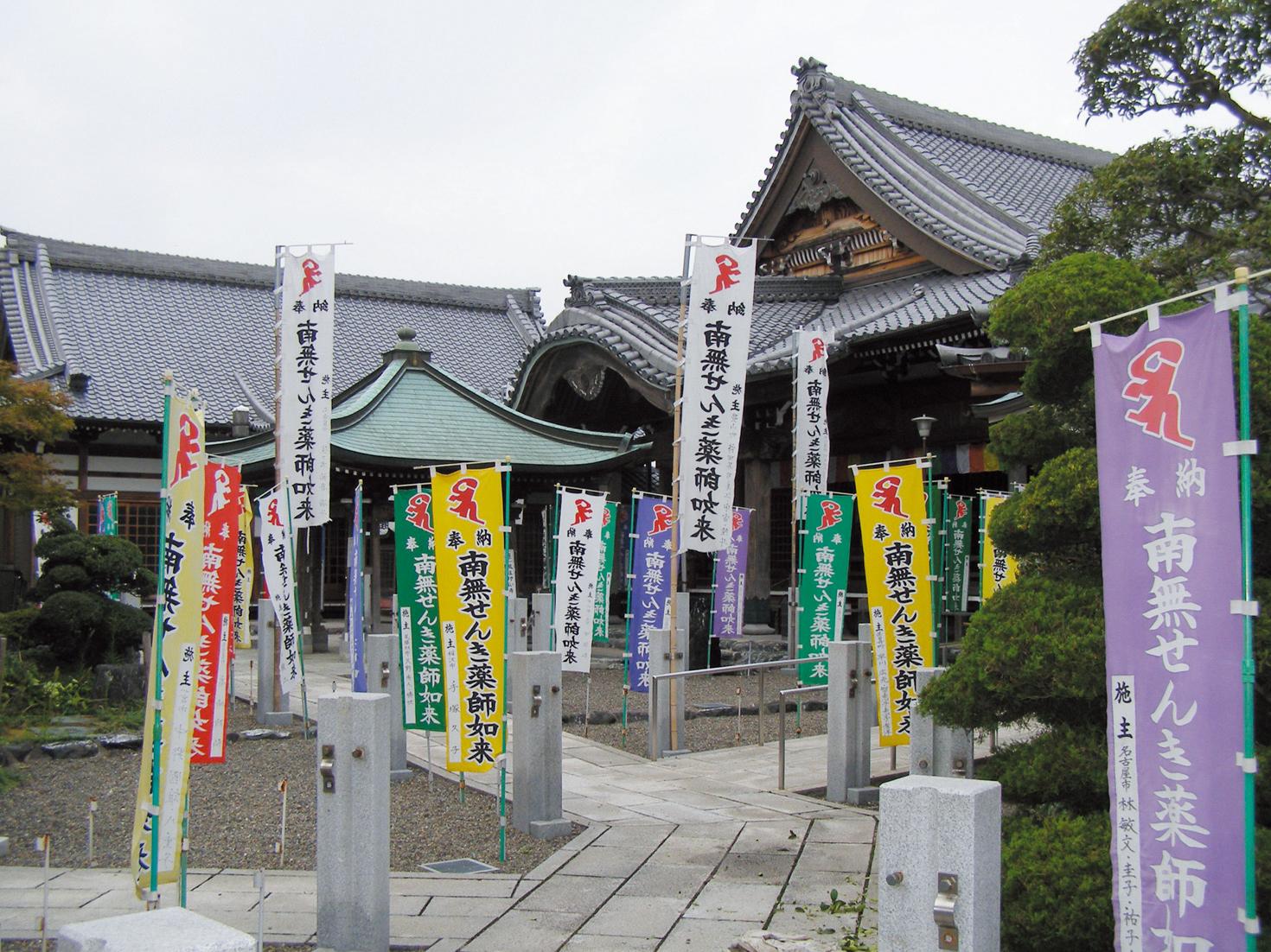 せんき薬師(西福院)