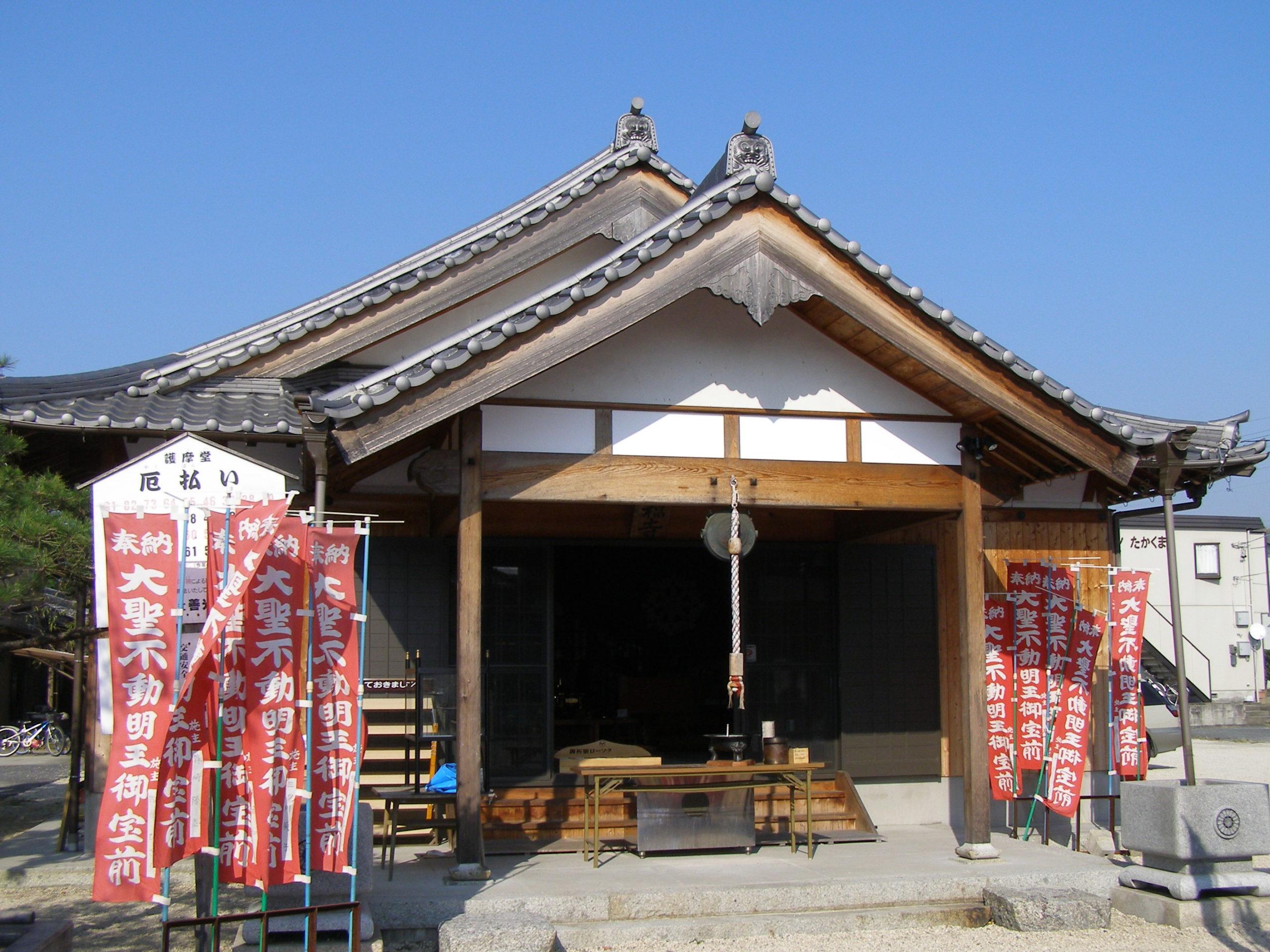 根福寺【恵比須】