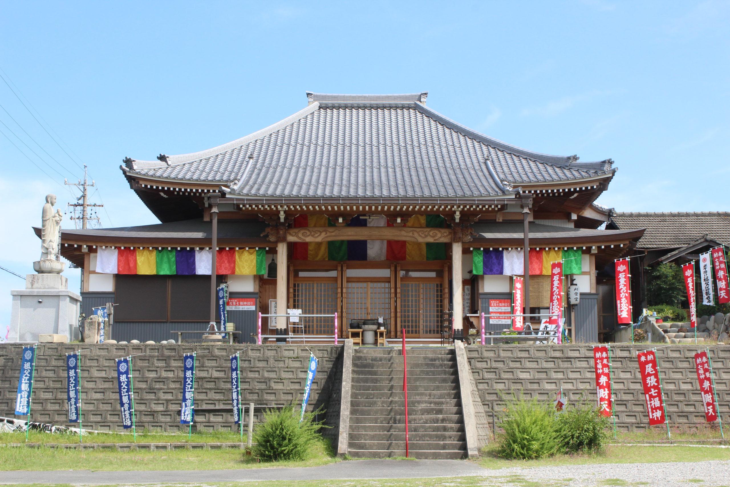 刈萱寺【弁財天】